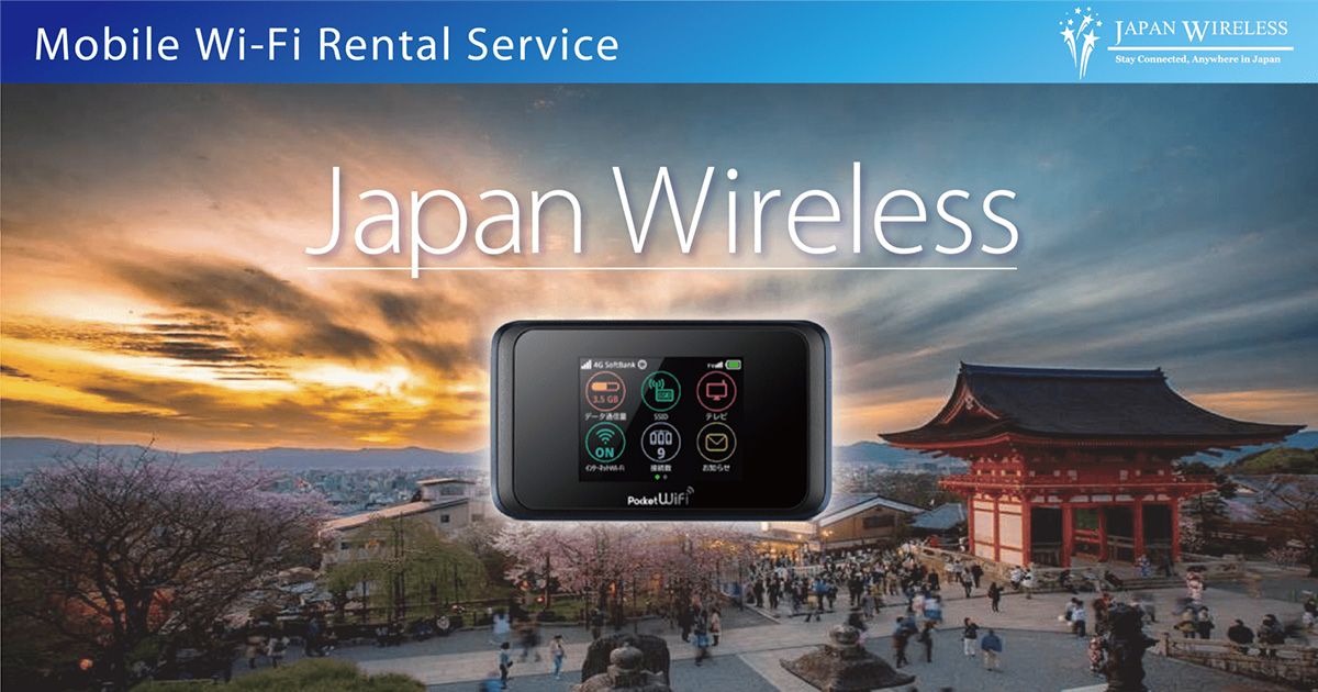 Why Should I Choose Japan-Wireless